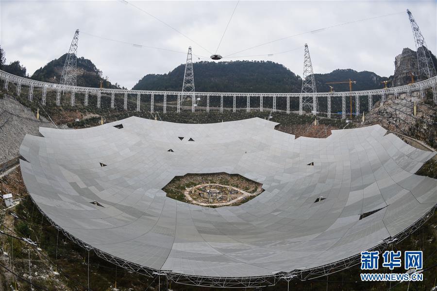 (科技)(2)世界最大单口径射电望远镜反射面板铺设近半