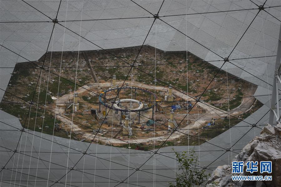 (科技)(3)世界最大单口径射电望远镜反射面板铺设近半
