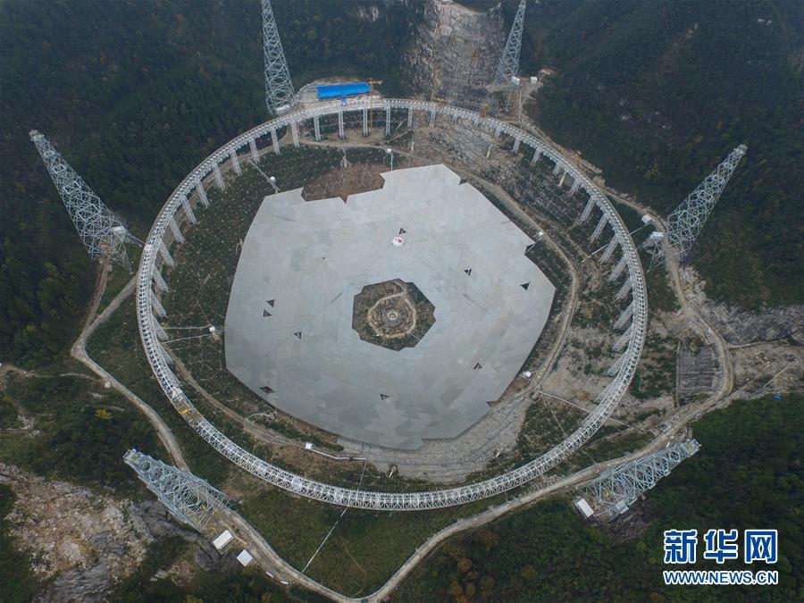 (科技)(4)世界最大单口径射电望远镜反射面板铺设近半