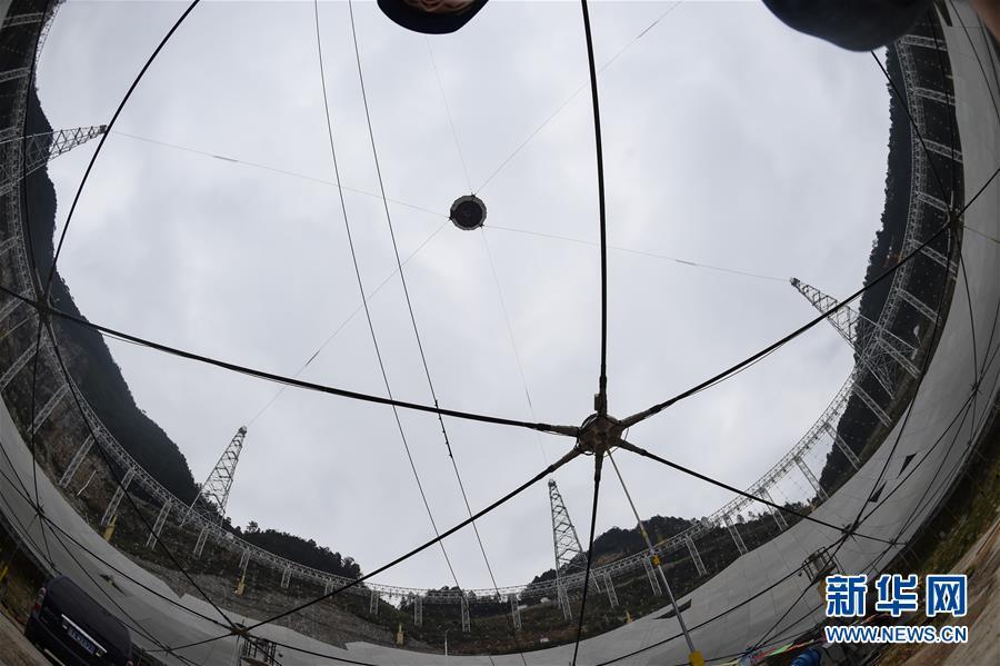 (科技)(6)世界最大单口径射电望远镜反射面板铺设近半