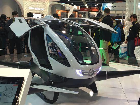 亿航发布自动驾驶载人飞行器184 航速100公里